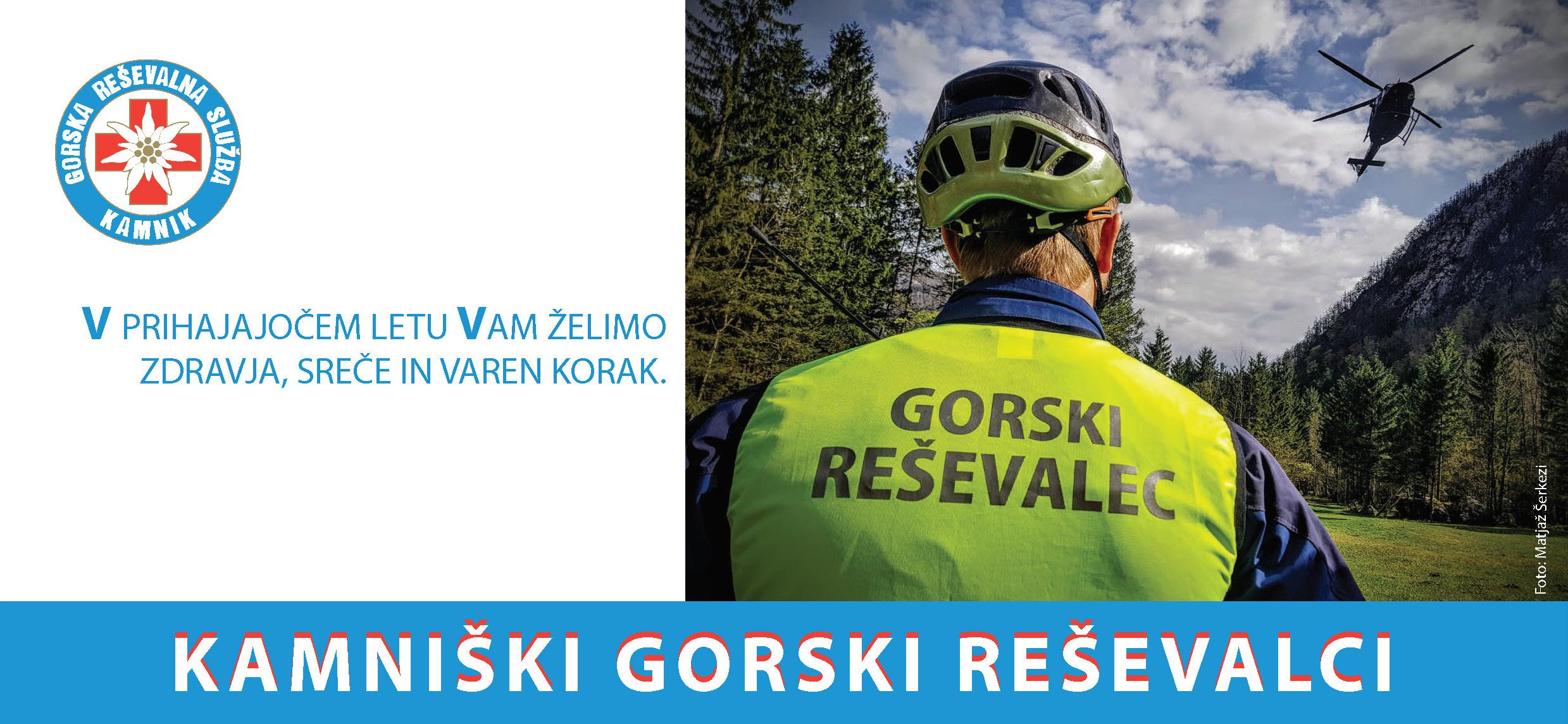 GRS_novoletna_cestitka_2018_v2